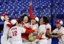 Klasemen Lengkap Perolehan Medali Olimpiade Tokyo 2020 hingga Selasa 27 Juli 2021, Jepang Tetap di Puncak